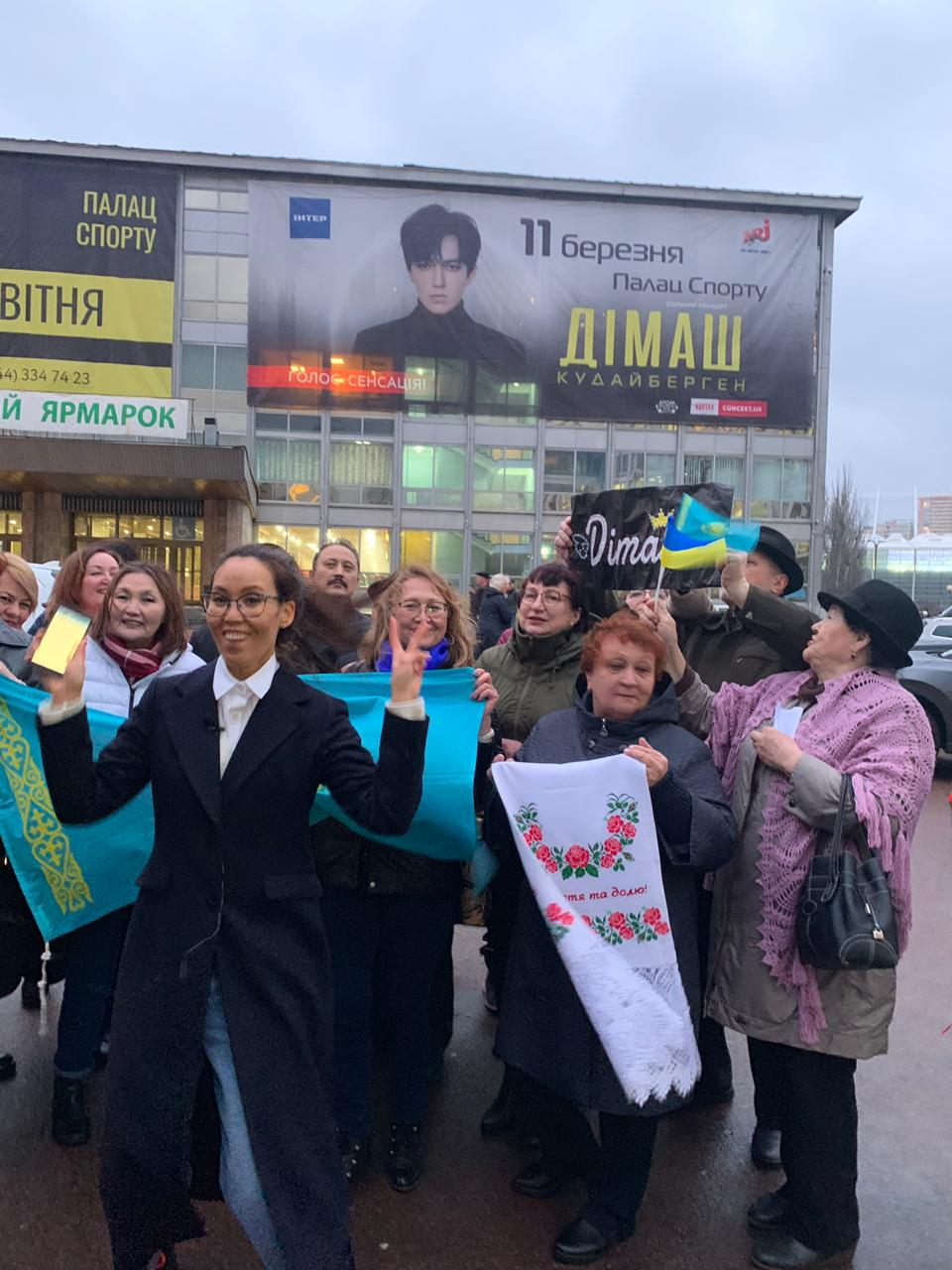 Fan flew to a concert for 36 hours to see Dimash in Kyiv
