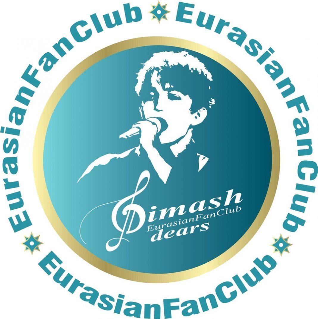 Fan club's stories: Eurasian Fan Club