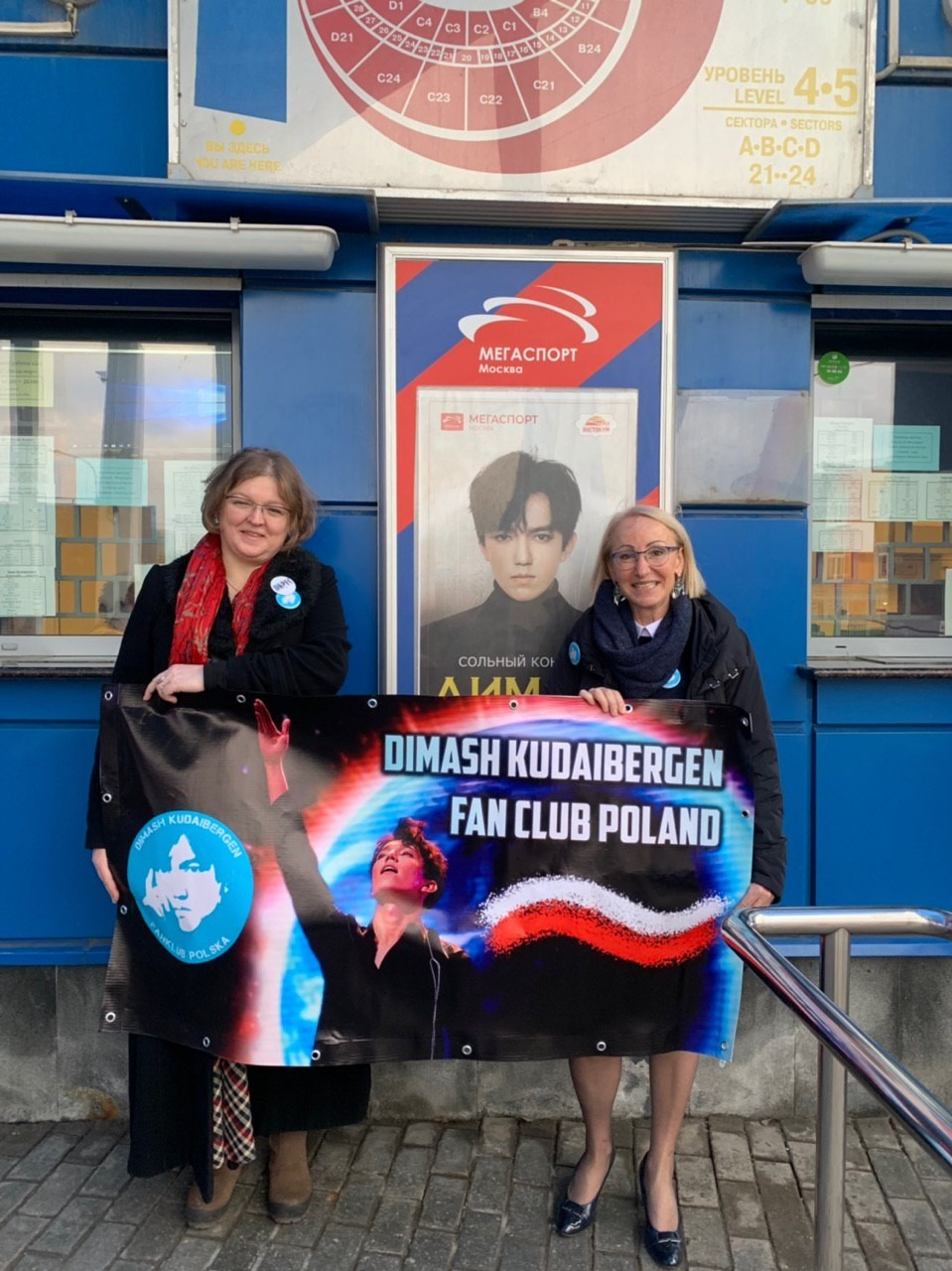Only a few minutes left before Dimash's concert in Moscow