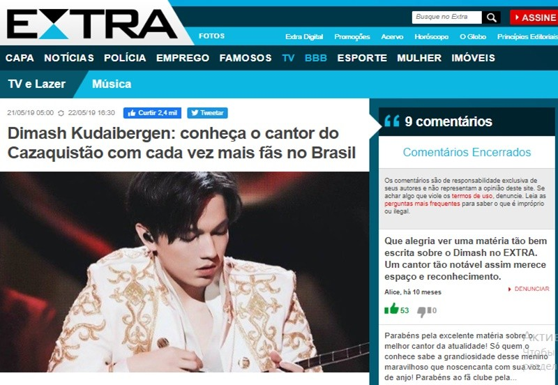 Brazilian newspaper publishes articles about Dimash