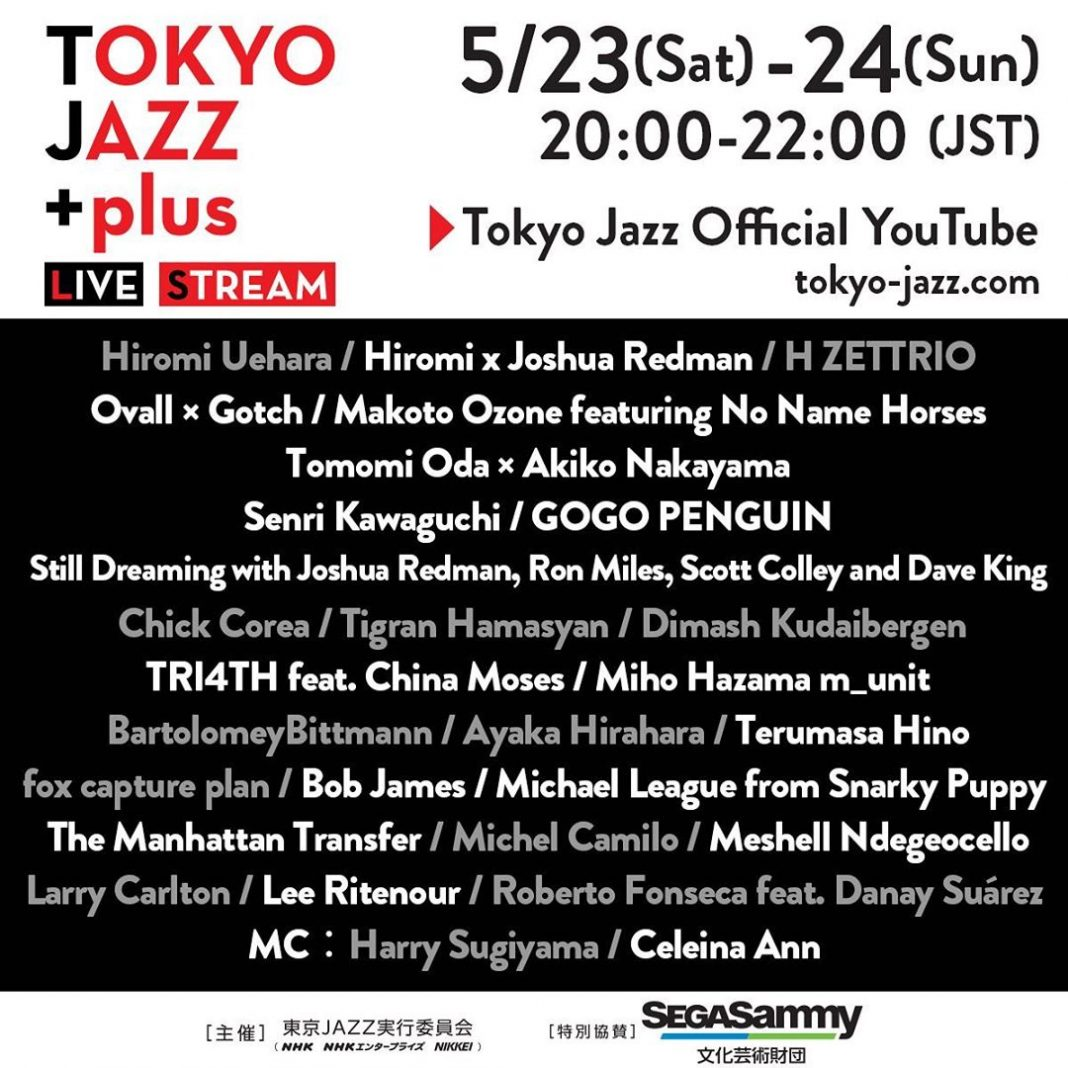 12 more world artists will perform at the «Tokyo JAZZ + plus LIVE STREAM»