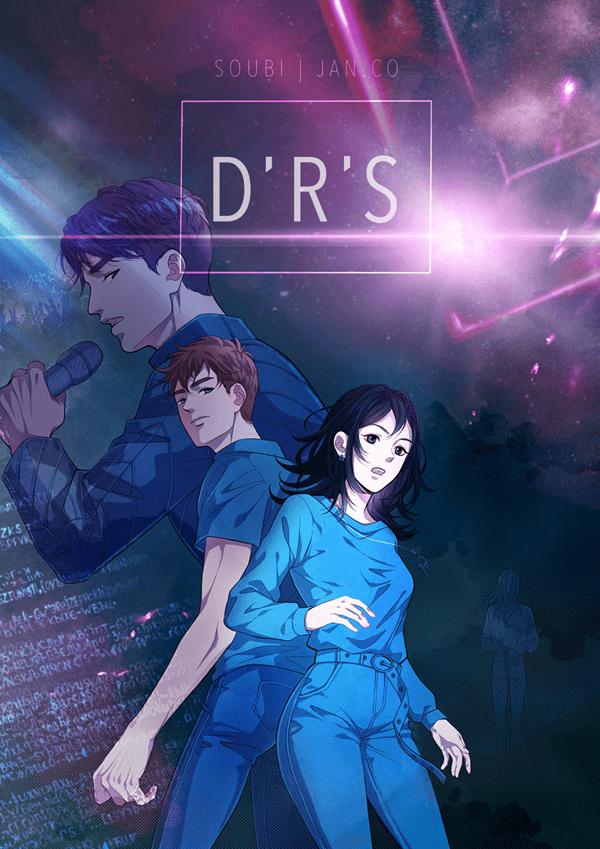 迪玛希网站新闻头条:漫画D'R'S'-来自迪玛希 库代依别列根的新项目!