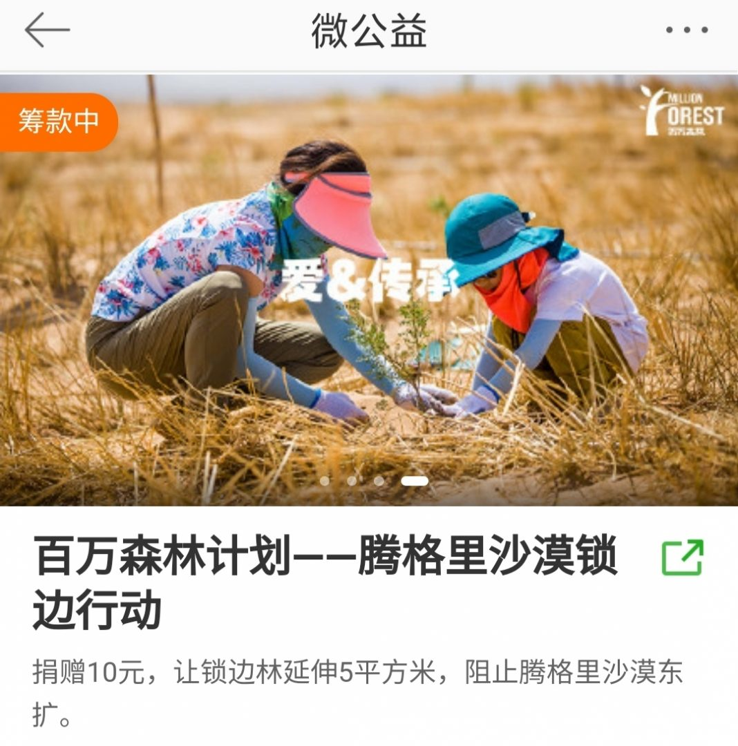 Chinese Dears planted 2780 trees for Dimash's birthday