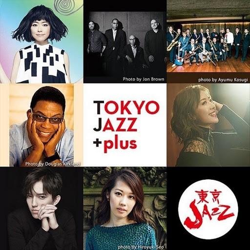 Tokyo Jazz Festival Canceled Due to Coronavirus Pandemic