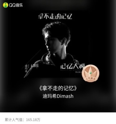 Stories of All: Dimash Official Fan Club (DOFC)