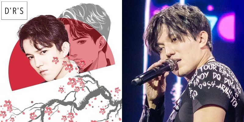 Dimash Manga project story: from the starting point to the plans in future