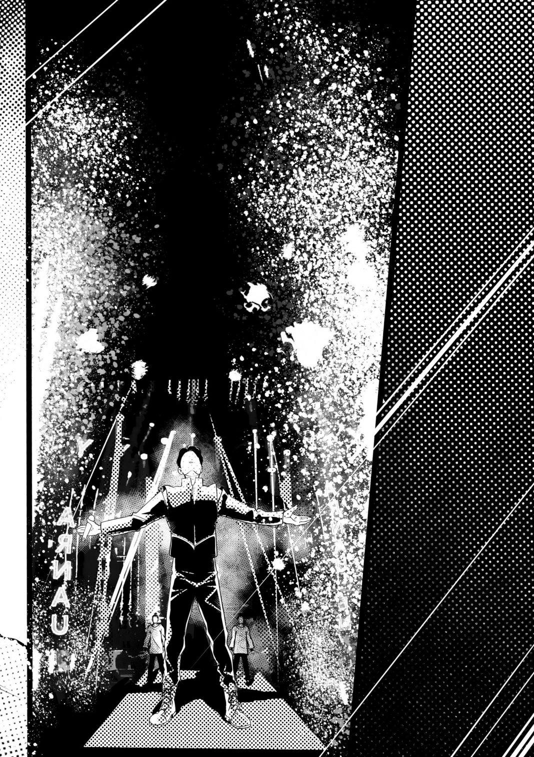How did Dimash D'R'S Manga come to life