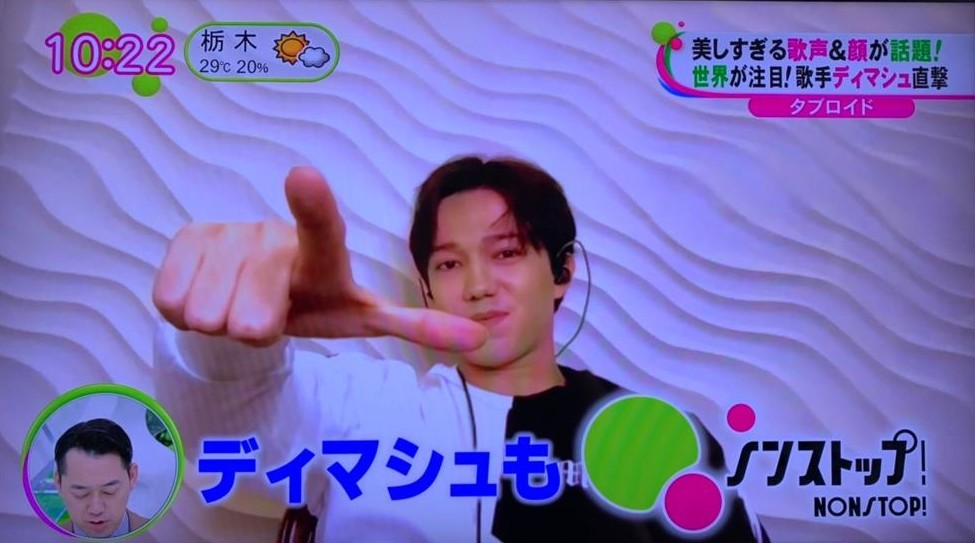 Dimash appeared on Japanese Television