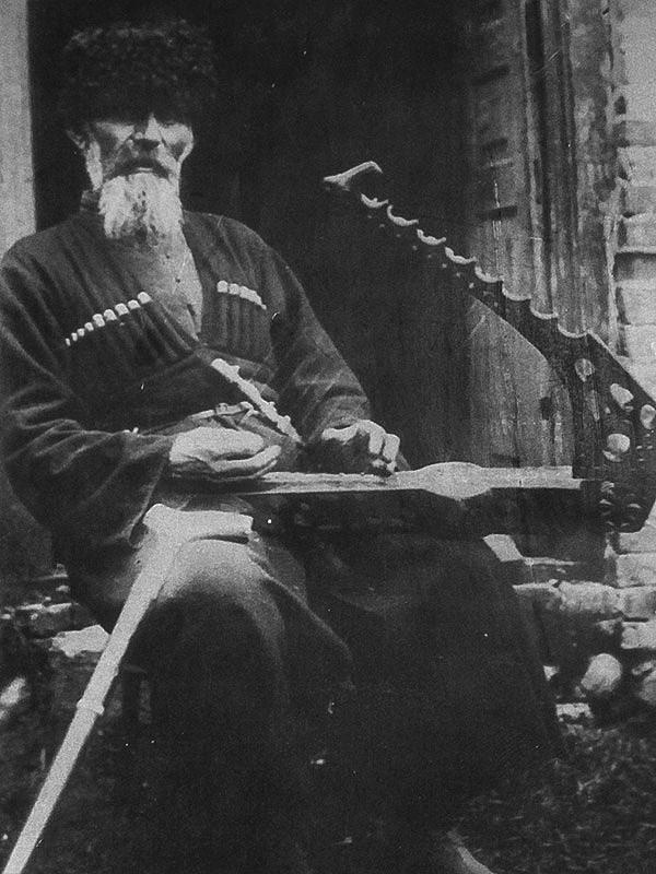 The magic of the Ossetian harp duadastanon