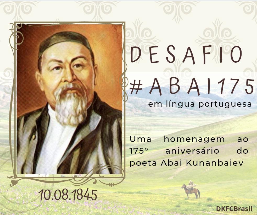 Dears from Brazil take part in the Abai challenge