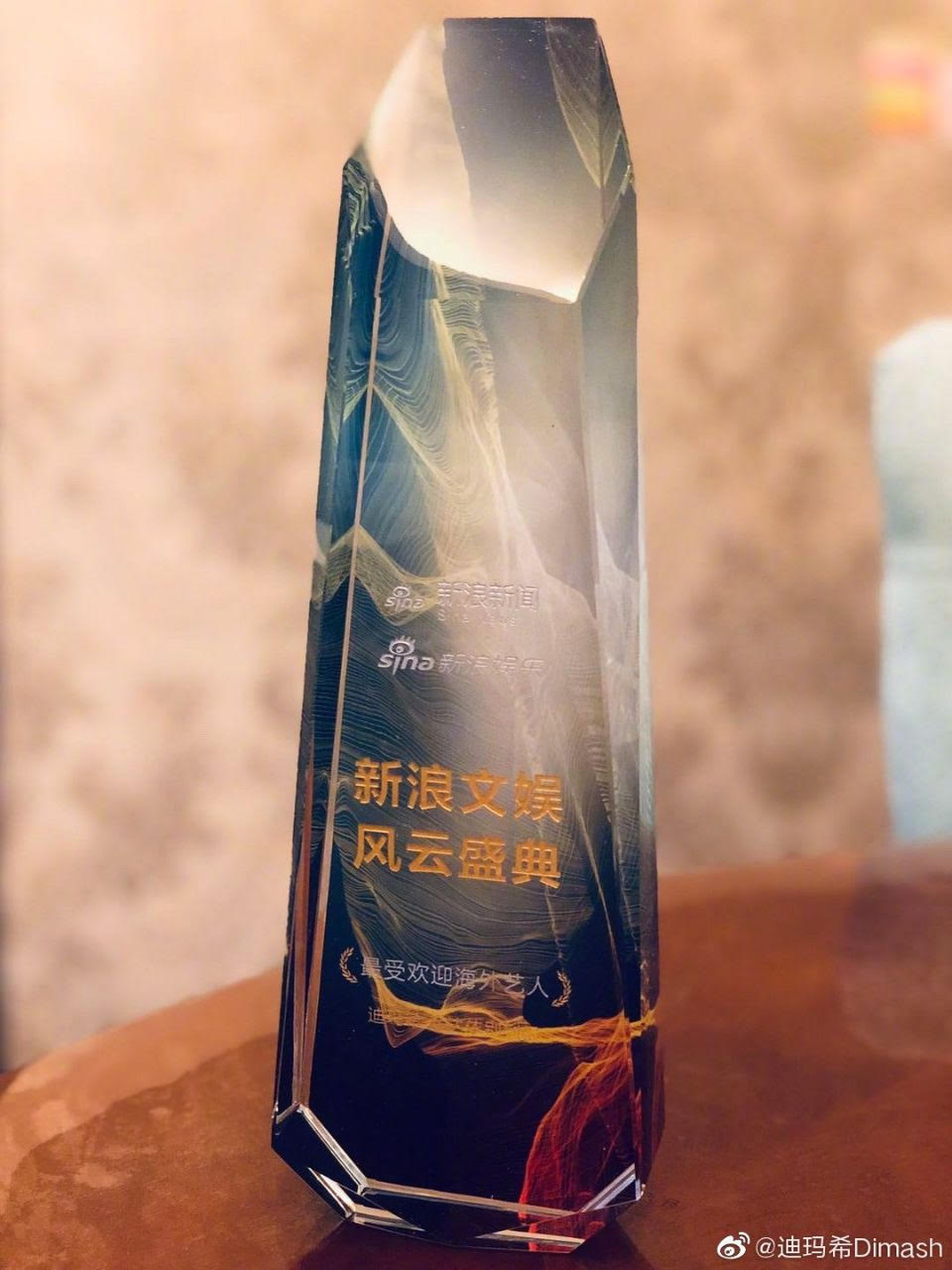 "Dimash received an award for the victory in the nomination ""The most popular foreign artist"""
