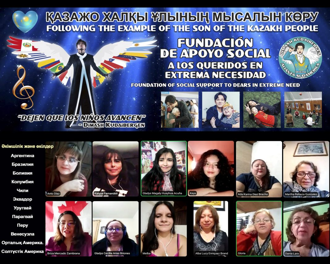 Dimash's fans from South America set up a social assistance fund for people in need