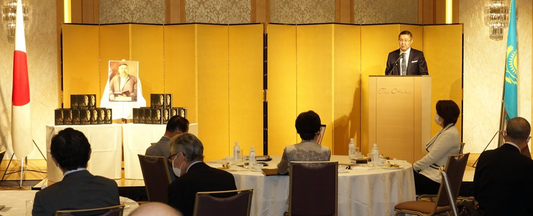 A presentation of the book by Abai Kunanbayev, first translated into Japanese, was held in Tokyo