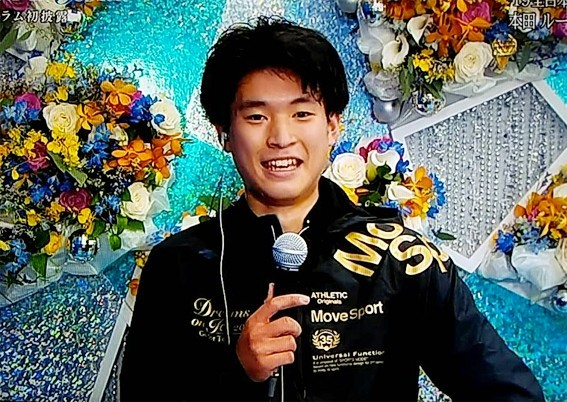 """Figure skater Tsuyoshi Honda won the Japanese championship to the song """"S.O.S"""" performed by Dimash"""