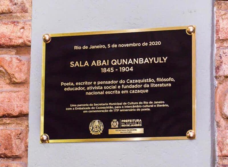 """Abai's """"Book of words"""" was heard in Rio de Janeiro"""