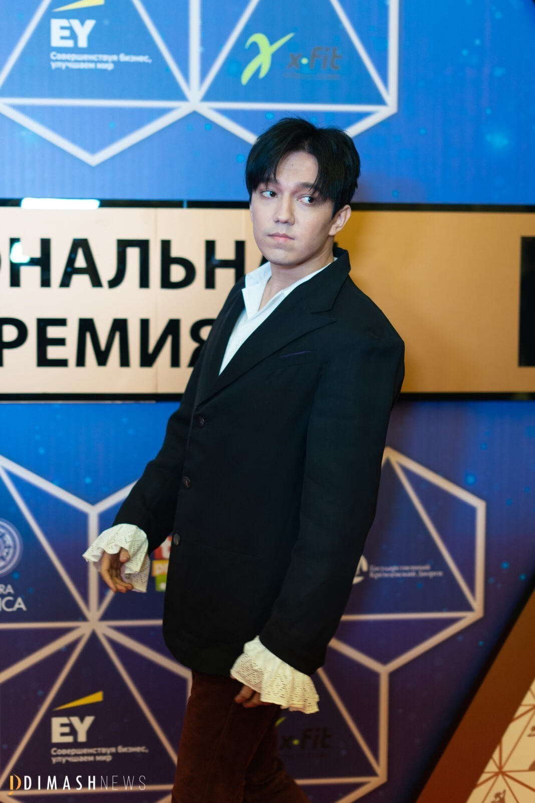 Victoria 2020 Award Part 2 (December 3, 2020)