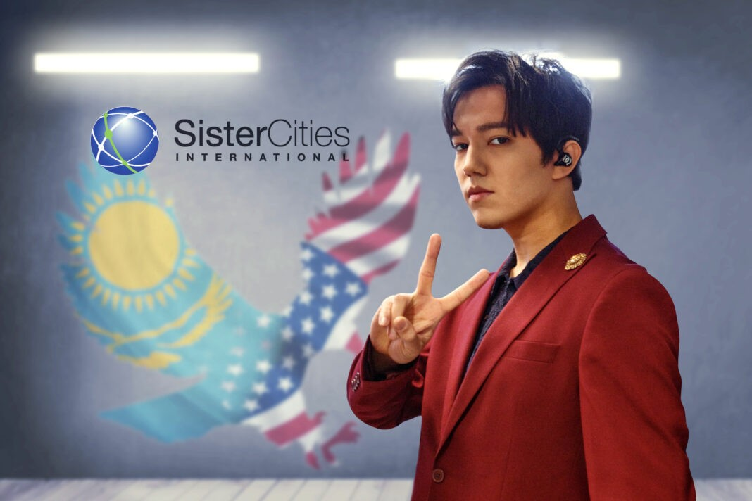 Dimash Kudaibergen will take part in Presidential Inauguration celebrations in the United States