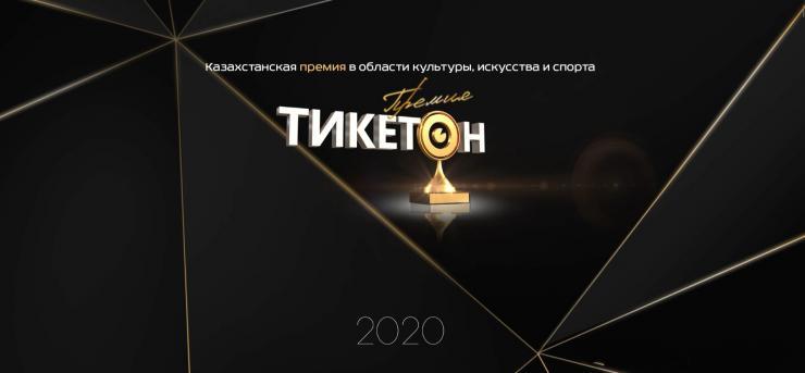 """Dimash Qudaibergen won in the nomination of """"Kazakhstani Artist of the Year"""""""