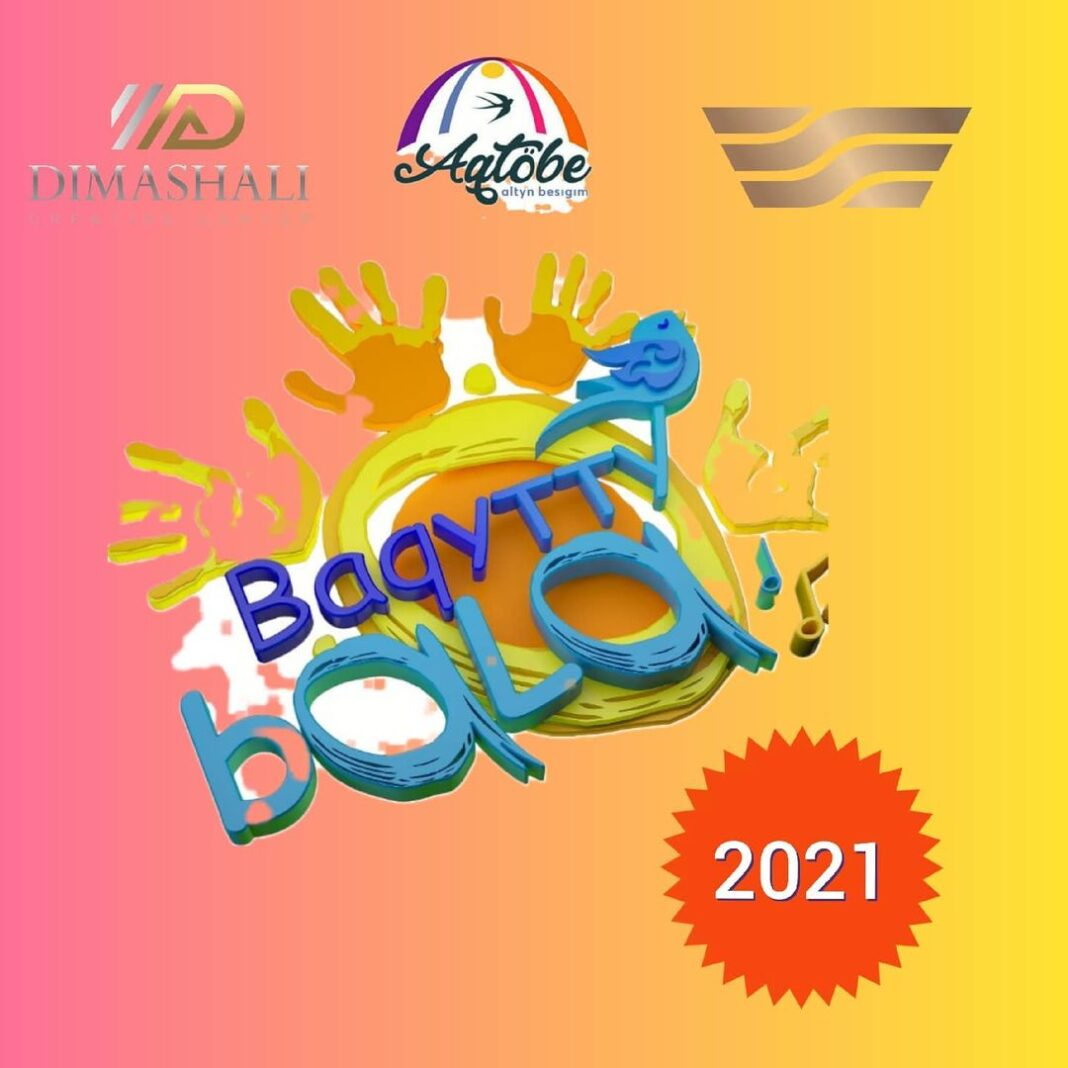 Applications for the Baqytty Bala Children's Vocal Competition are now open