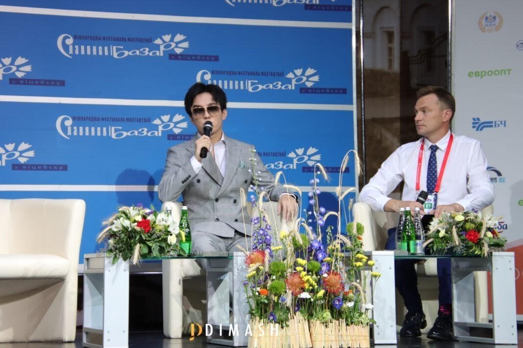 """""""Slavianski Bazaar in Vitebsk"""" (July 15, 2021)"""
